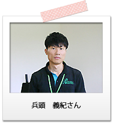 ishitegawa-1