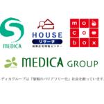 株式会社メディカグループ 会社概要(愛媛県松山市)
