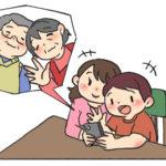 新型コロナウイルス対策「オンライン面会」|コロナに負けるな!