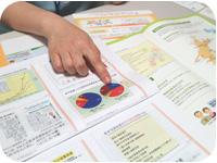 若年性認知症、愛媛県にはどのくらいいる?