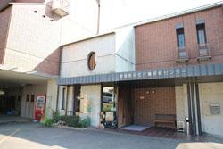 指定管理者特定非営利活動法人愛媛県在宅介護研修センター