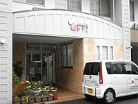 トータルケアサポート花みずき 愛媛県松山市泉町