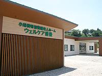 デイサービスセンター ウェルケア道後 愛媛県松山市下伊台町