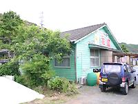 デイサービスセンター花園 愛媛県宇和島市津島町上畑地甲678番地