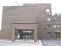 デイサービスセンター うめの小町 松山市 南梅本町