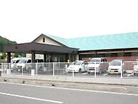 指定通所介護事業所 デイサービスセンターあいくる 東温市 志津川