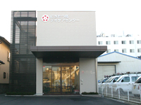 済生会松山老人保健施設にぎたつ苑 デイケアセンター
