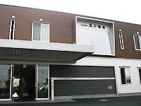 デイサービスセンターエンゼルなかがわら  愛媛県伊予郡松前町大字中川原168番地1